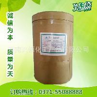 食品级氨基酸系列:L-丝氨酸 质量保证 量大