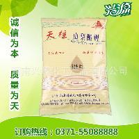 山梨酸钾价格