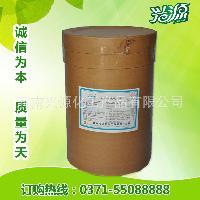 无水l-半胱氨酸盐酸盐
