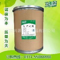 氨基酸系列:食品级 L-缬氨酸 1公斤起订 量