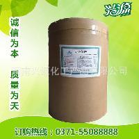 食品级:氨基酸系列 L-谷氨酸 质量保证 量