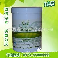 食用香精 牛奶鸡蛋粉末香精 蛋奶香精 质量