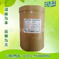 食品级氨基酸系列:L脯氨酸 99% 专业氨基酸