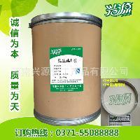 天然维生素e粉