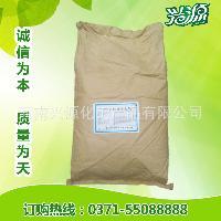 氨基酸系列:食品级 L-天门冬氨酸,质量保