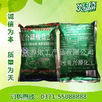 厂家直销:肉制品专用保水剂:复合磷酸盐2