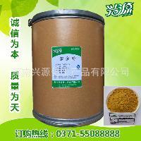 绿茶提取物 茶多酚90% 咖 含量10% 一公斤起