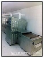 粉剂微波杀菌设备推荐-立威微波杀菌设备