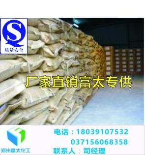 食品级海藻酸丙二醇酯生产厂家  河南郑州海藻酸丙二醇酯厂家