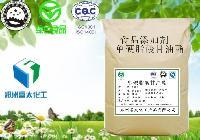 单硬脂酸甘油酯哪里有卖的 河南郑州富太有卖单硬脂酸甘油酯