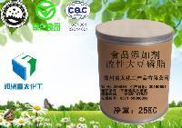 食品级改性大豆磷脂  河南郑州改性大豆磷脂厂家