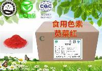 天然粉末苋菜红  苋菜红色素 河南郑州富太有卖的