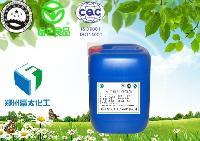 食品级丙二醇脂肪酸酯  河南郑州丙二醇脂肪酸酯厂家