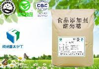 河南郑州富太有卖、食品级、甜味剂、甜菊糖