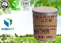 河南三氯蔗糖生产厂家 郑州三氯蔗糖厂家