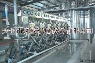变性淀粉加工系统整套设备