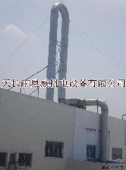 淀粉单机设备 干燥机 奥威生产制造