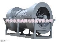 生产供应除石机淀粉单件设备 奥威供应