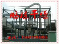 QG/FG系列气流干燥机