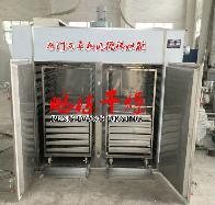供应红薯条烘干机