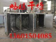 高效节能 中药材烘干机 CT-C热风循环烘箱