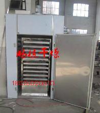 鱼片烘干机 CT-C热风循环烘箱