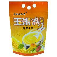 哈尔滨市兴利米制品有限公司招商