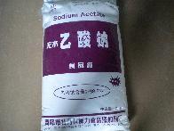 医药中间体醋酸钠,厂家直销,定做产品