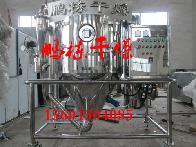 山梨酸钾专用喷雾干燥机