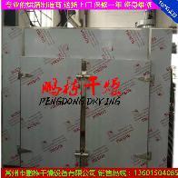 灰树花专用烘干机-CT-C热风循环烘箱