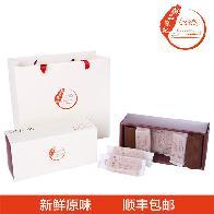 台湾进口食品传统糕点微品龙记土凤梨酥休闲礼盒装现货免运费包邮