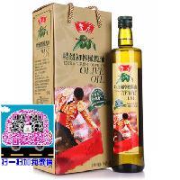 鲁花橄榄油700*2    礼品盒花生油