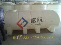 5吨卧式塑料桶