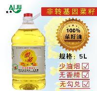 爱菊食用油