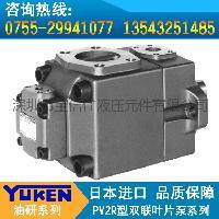 现货供应油研PV2R12系列双联叶片泵