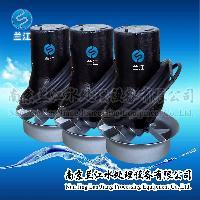 QJB4/6-320/3-960潜水搅拌机