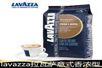 供应拉瓦萨咖啡豆批发意大利进口咖啡豆批发