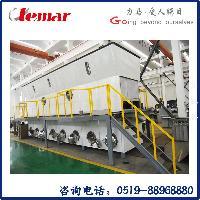 氧化铁红带式干燥设备3.47t/h