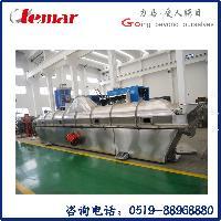 年产10万吨丁二酸结晶体振动流化床干燥机