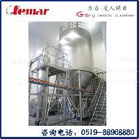 咸味香精压力式喷雾干燥机250kg/h