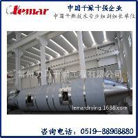 石墨烯水相液喷雾干燥机LPG-5