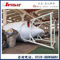50kg/h连续稳定性生产离心喷雾干燥机