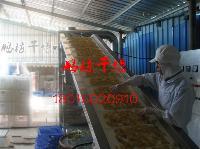 高效节能紫菜 虾米专用烘干机