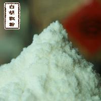 白胡椒粉 水溶白胡椒粉 香辛料厂家直销