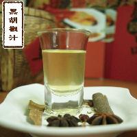 黑胡椒汁 水溶黑胡椒汁 香辛料厂家直销