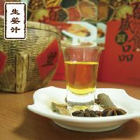 生姜汁 水溶生姜汁 香辛料厂家直销招代理