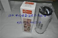 普旭RA0063真空泵油雾分离器/排气过滤器光学镀膜系统