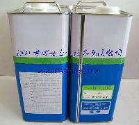 爱发科真空泵油R-7000 化学领域