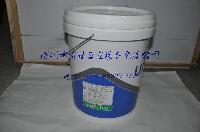 爱发科真空泵油SMR100光学镀膜系统