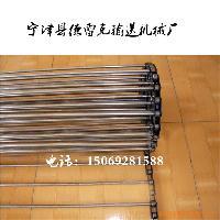 厂家供应网带 链杆式网带 不锈钢网链 不锈钢支轴链